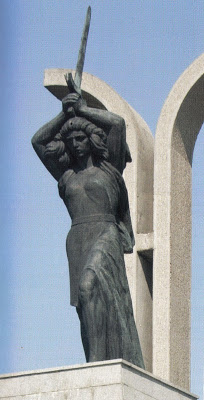 Detail Victory Monument from Tişiţa